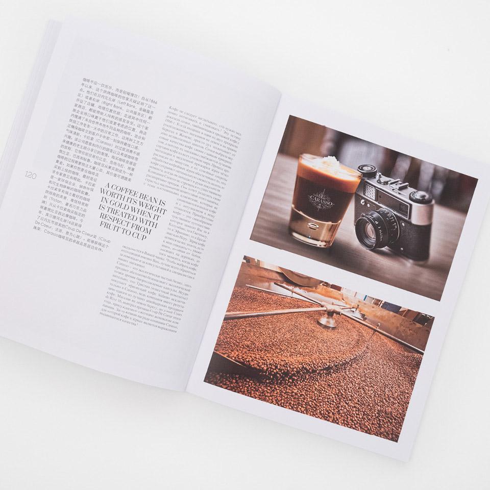 Réalisation mise en page magazine, edition
