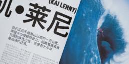 Titre, langue, chinois, typographie