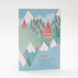 Carte noel, illustration et couleurs